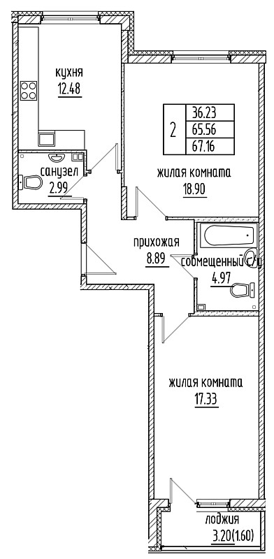 Планировка Двухкомнатная квартира площадью 65.56 кв.м в ЖК «Александровский»