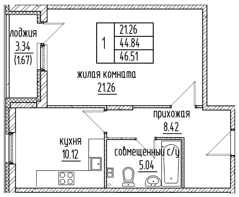 Планировка Однокомнатная квартира площадью 44.84 кв.м в ЖК «Александровский»