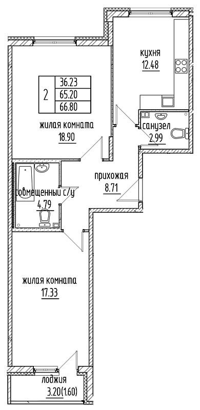 Планировка Двухкомнатная квартира площадью 65.2 кв.м в ЖК «Александровский»