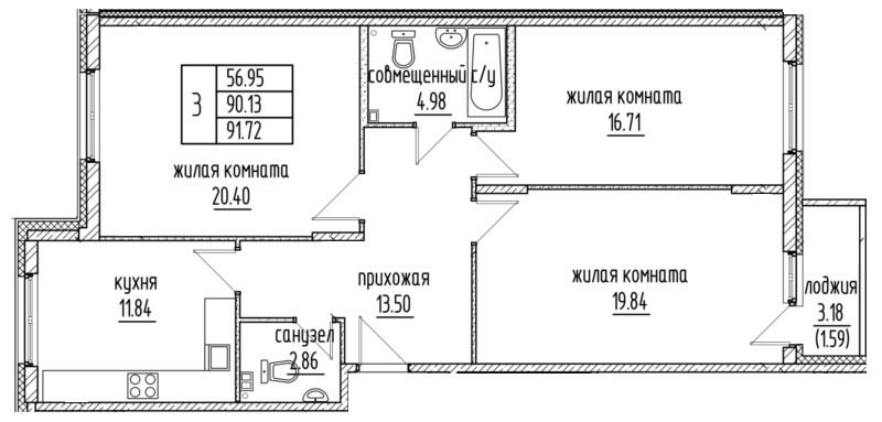 Планировка Трёхкомнатная квартира площадью 90.13 кв.м в ЖК «Александровский»