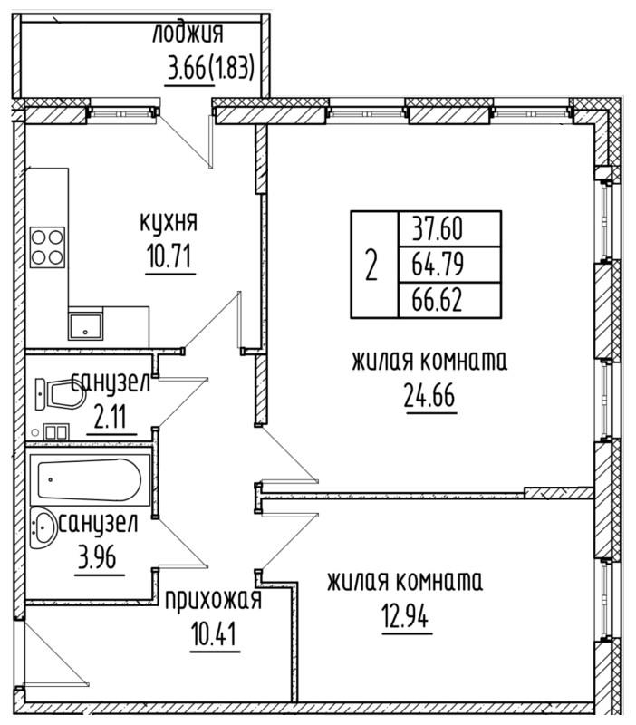 Планировка Двухкомнатная квартира площадью 64.79 кв.м в ЖК «Александровский»