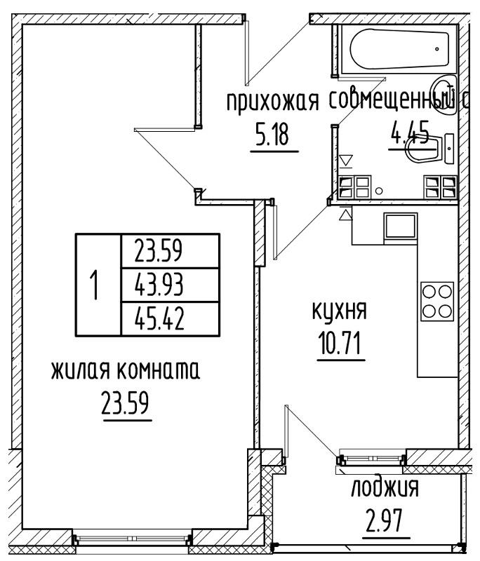 Планировка Однокомнатная квартира площадью 43.93 кв.м в ЖК «Александровский»